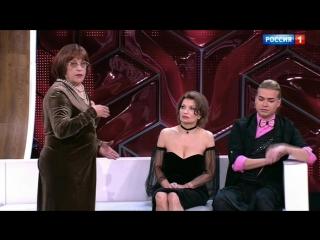 «Андрей Малахов. Прямой эфир». Мать Гогена Солнцева увидела его жену после операции