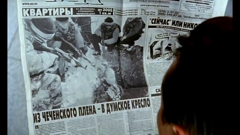 Отрывок из сериала Бригада Володька жертва войны 13 Серия HD 1080