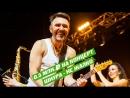 Коммунальщики потратили 0,5 млн. рублей на концерт Шнура