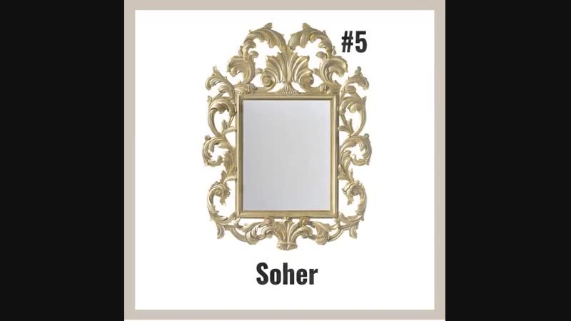 8 роскошных зеркал для классических и постмодернистских интерьеров