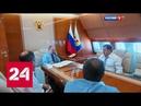 Самолет Президента HD Уникальные кадры Фильм Аркадия Мамонтова