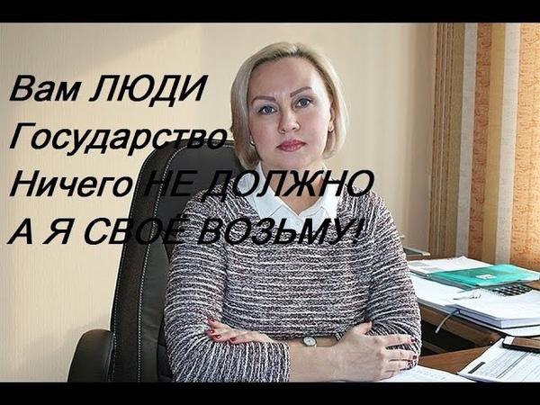 СРОЧНО! Красноярские чиновницы попались на воровстве мультиварок и чайников у Ветеранов