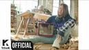[MV] LIMITLESS(리미트리스) _ Dream Play(몽환극)