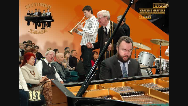 TENNESSEE JAM SESSION NIKOLAY SIZOV TROMBONE LIVE 2003 VTS 01 2