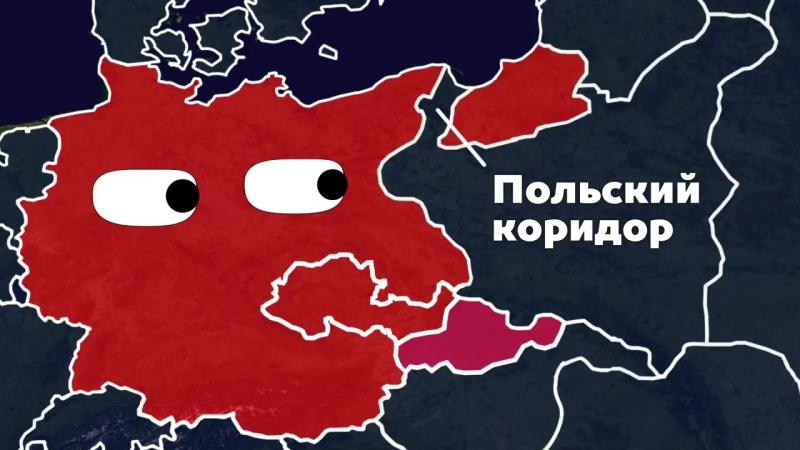 VTORAYa MIROVAYa VOINA NA PALCAH chast 1 Oversimplified na rysskom