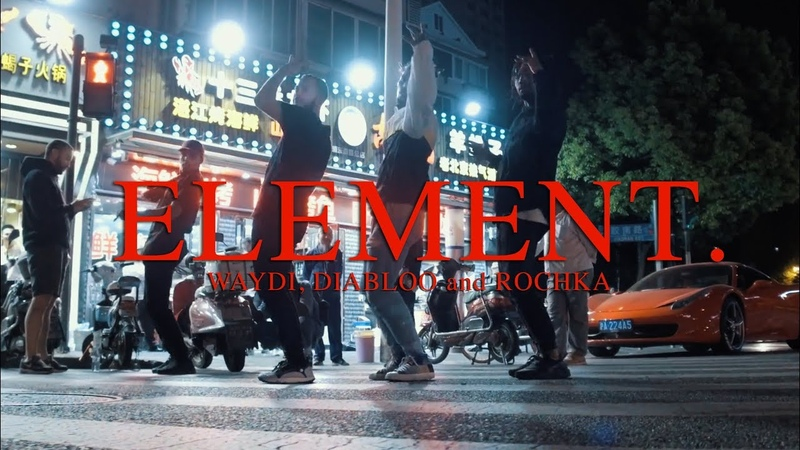 Kendrick Lamar - ELEMENT. ft Waydi Rochka Diablo | YAK FILMS We Are One in Shanghai, China