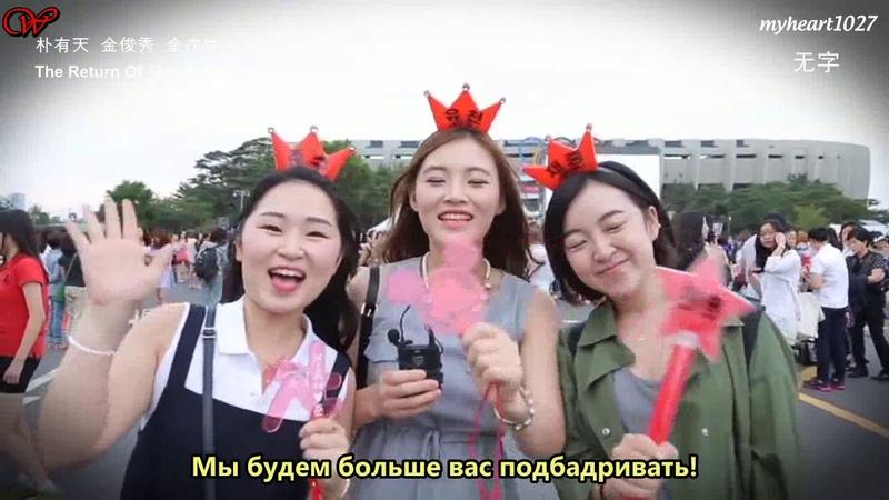 [RUS SUB] JYJ MEMBERSHIP WEEK 2014 making film