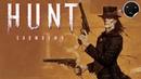 Hunt Showdown 6.1 Слух летучий мыши   HUNT 6.1 UPDATE