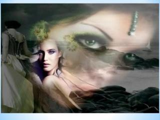 у беды глаза зеленые.....