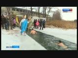 Липецкие моржи открыли новый сезон зимнего плавания