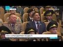 Мемлекет басшысы Жас сарбаз әскери патриоттық қозғалысының мүшелерімен кездесті