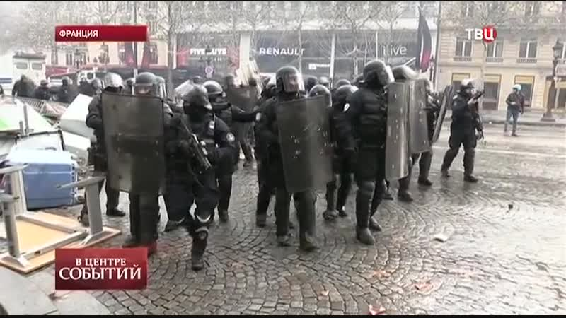 В центре событий 07.12.2018 новости россия крым украина