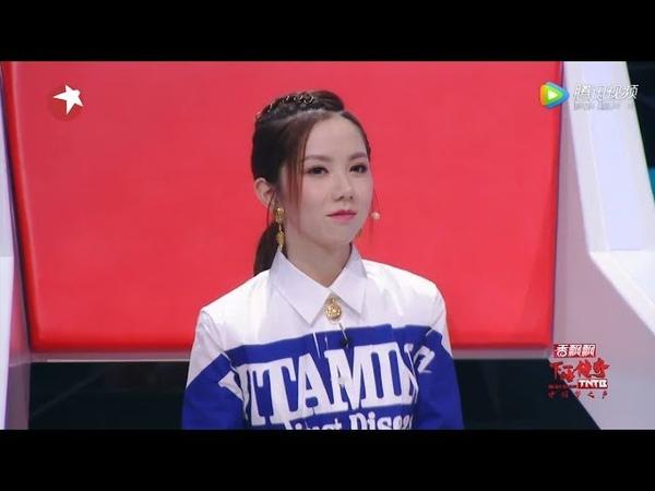 [FULL] 181021'The Next Top Bang' Ep. 1 @ Wu Yi Fan