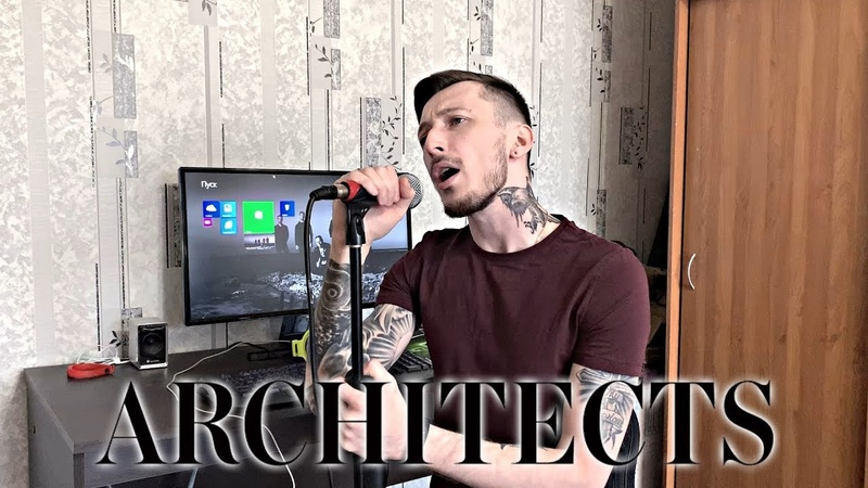 Architects - Royal Beggars (VOCAL COVER)