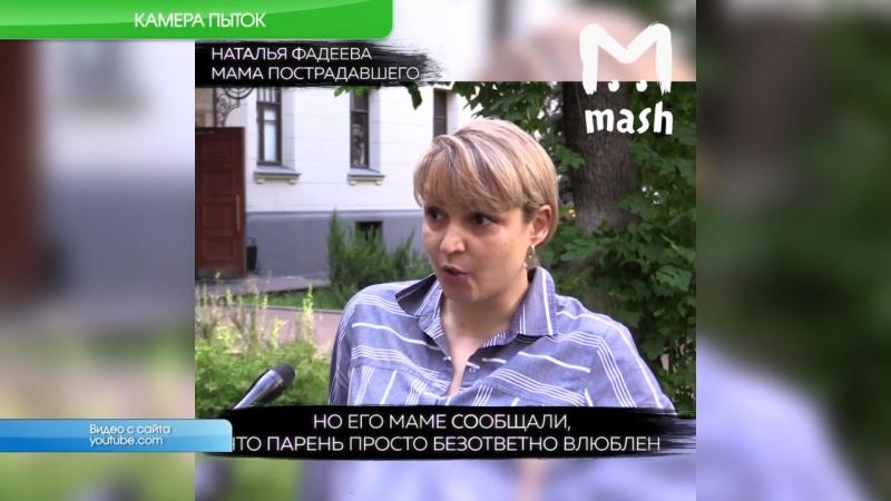 Выпуск новостей 17.07 Камера пыток