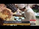 Российские военные врачи в Сирии начали вакцинацию населения