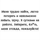 Татьяна Кириленко фото #7