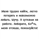 Татьяна Малыгина фото #10
