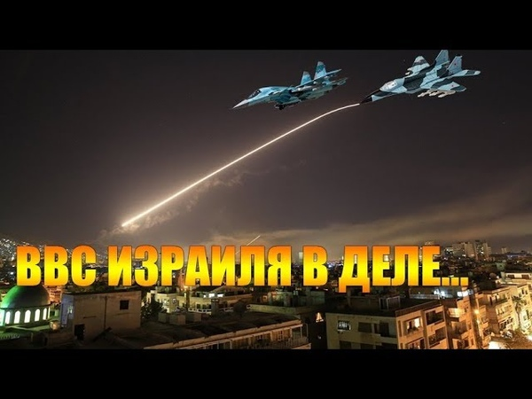 СРОЧНО! Израильские ВВС отработали по объектам палестинского движения из Газа