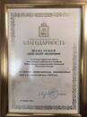 Министерство-Имущественных-Отнош Московской-Области фото #18
