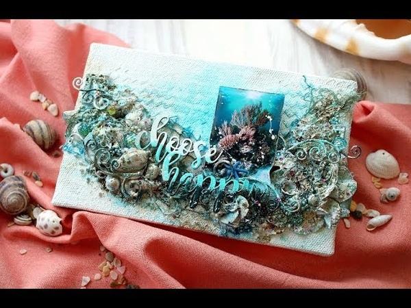 Sea Canvas