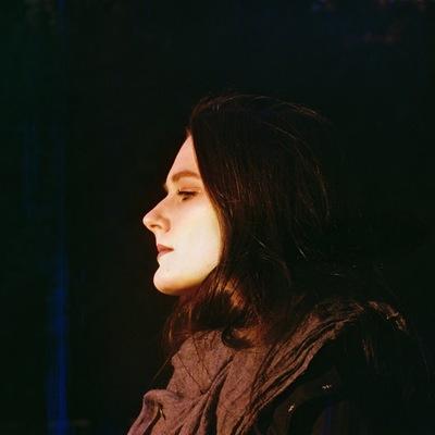 Таня Моногидрат
