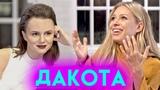 Развод с Соколовским, вранье Фабрики Звезд, измены, новая любовь РИТА ДАКОТА