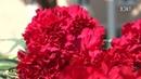 Возложение цветов в годовщину начала Великой Отечественной войны