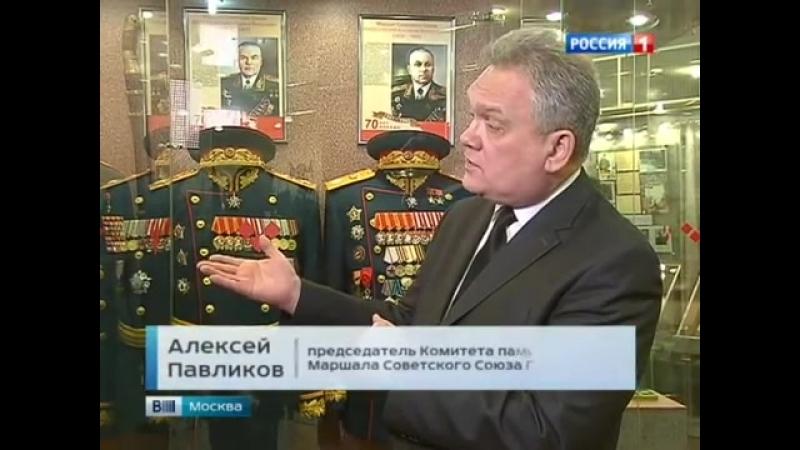 Легендарные мундиры собрались на выставке в Москве