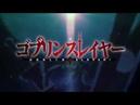 【Goblin Slayer Opening TV (Mili)】- Rightfully [rus sub]