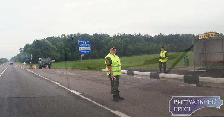 На выезде из Бреста в направлении Каменца и Томашовки будут проверять документы