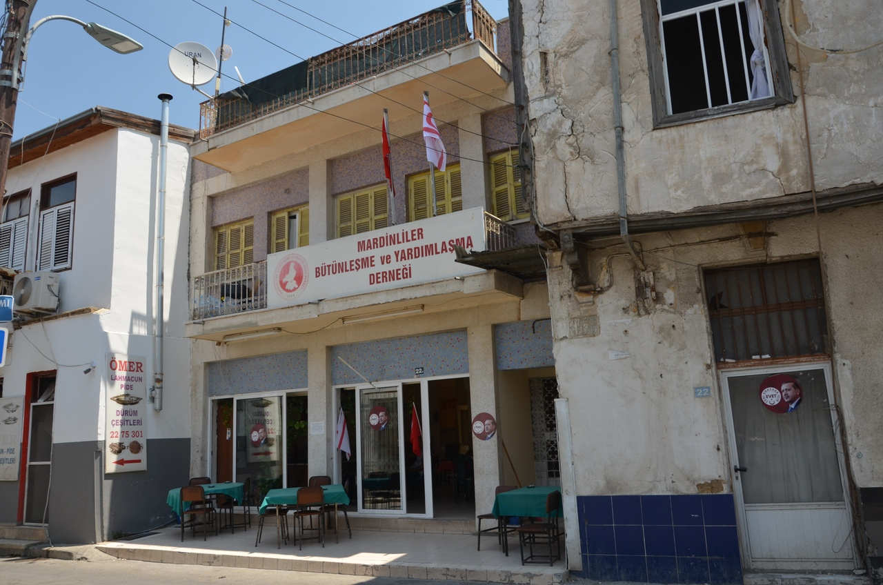 m4ZyyRTEyLs Никосия (Лефкосия) столица Кипра.