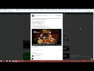 Розыгрыш 20 билетов на международное бойцовское шоу «ВСЁ ИЛИ НИЧЕГО 4»