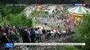 Новости на Россия 24 • Украинцы не могут понять - зачем россияне встали при звуках их гимна