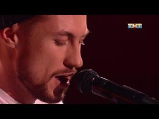 ПЕСНИ | Паша Руденко - НЕМОЙ