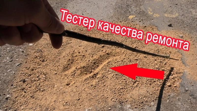 Наконец-то в с.Новогригорьевка Нижнегорского района Крыма, починили дорогу победы!