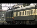 Электровоз E4s с поездом Баку-Тбилиси
