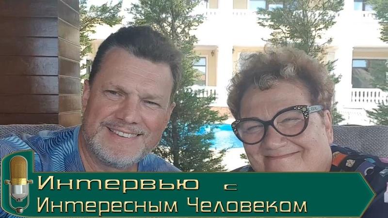 🌍 Секреты ТОП-лидера МЛМ или встреча с Уникальным Человеком 17 лет спустя