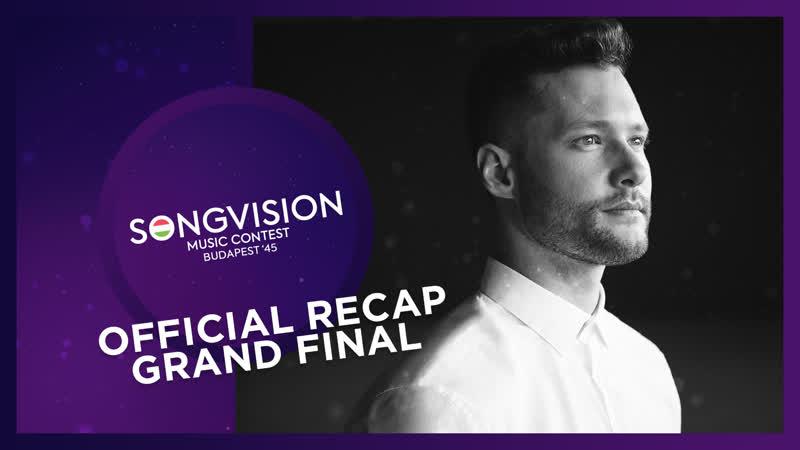 SongVision Music Contest 45 | Гранд—финал. Рекап