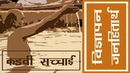 Hindustan Unilever Ads हिंदूस्तान युनिलिवर विज्ञापन