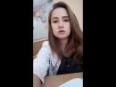 Ксюша Фёдорова Live