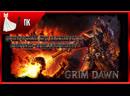 Grim Dawn ► Призрачный Кот выживает в фентези-апокалипсисе! 1