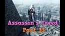 Assassins Creed PC Walkthrough Part 33 Synchronize Watchtowers No Commentary 720 HD