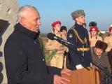 Выступление Григория Рапоты ,Государственного секретаря Союзного государства