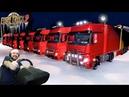 Новогодний конвой в Euro Truck Simulator 2