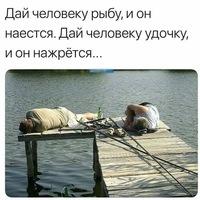 Ден Иванов