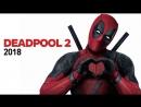 Дэдпул 2 / Deadpool 2 2018 BDRemux 1080p