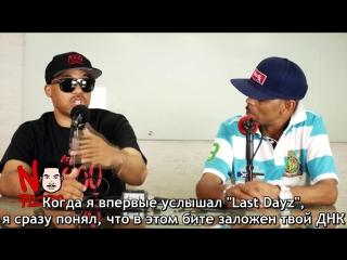 Agallah aKa 8-Off - Last Dayz (from Doggie Diamonds. Episode 64) [Russian Subtitles] (2018)