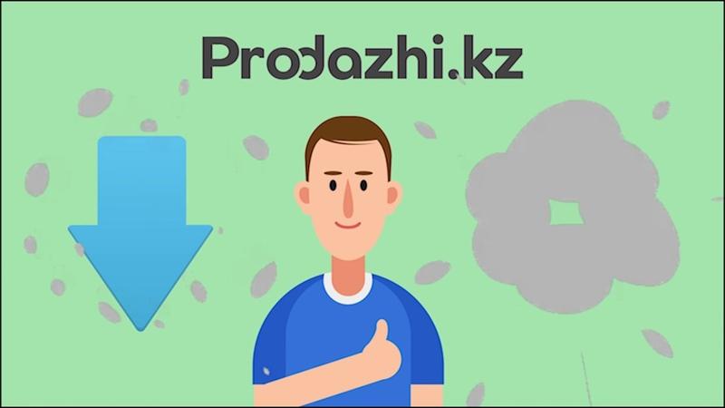 Prodazhi.kz о том, что такое сквозная аналитика за 1 мин