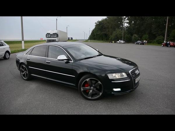 Песня про Audi a8